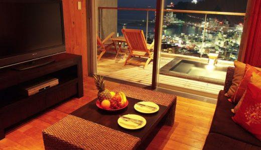 Relax Resort Hotel(りらっくすりぞーと)