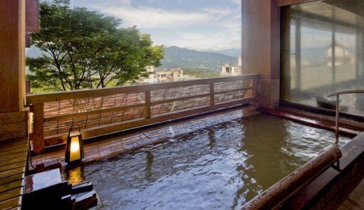 岸権旅館(きしごんりょかん)