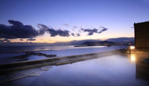 【他のブログより明快!2021年】湯の川温泉の宿泊ホテル・旅館10選