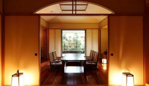 ホテル南風荘(なんぷうそう)