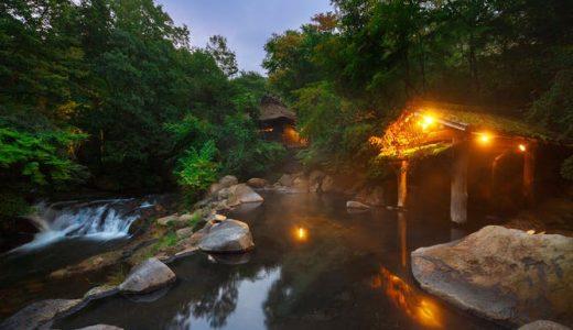 【他のブログより明快!2021年】黒川温泉の宿泊ホテル・旅館11選