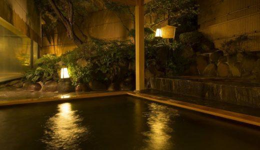 ラフォーレ倶楽部 湯の庭(にわのゆ)
