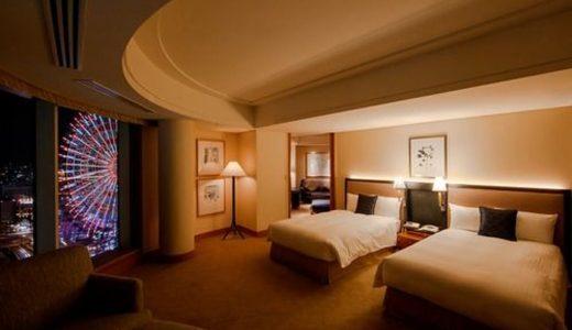 横浜ベイホテル東急(よこはまべいほてるとうきゅう)