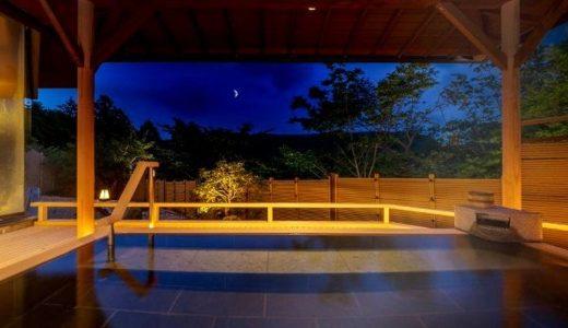 箱根芦ノ湖温泉 和心亭 豊月(はこねあしのこおんせんわしんていほうげつ)