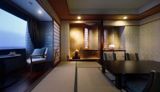 鎌倉パークホテル(かまくらぱーくほてる)