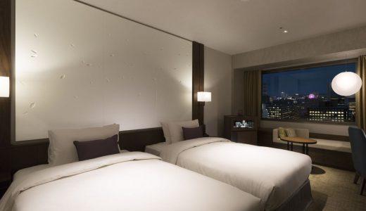 京王プラザホテル札幌(けいおうぷらざ さっぽろ)