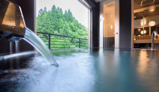 鉛温泉「藤三旅館・別邸」心の刻 十三月(なまりおんせんふじさんりょかんべっていこころのとき13がつ)