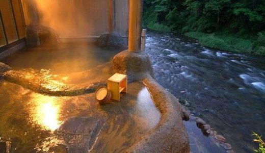 鉛温泉 藤三旅館(なまりおんせんふじさんりょかん)