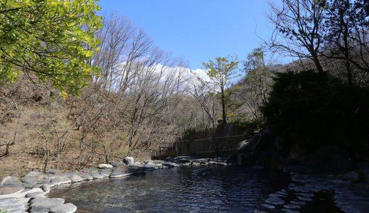 尻焼温泉 星ヶ岡山荘(しりやきおんせんほしがおかさんそう)