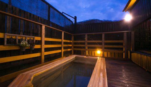 馬頭温泉 いさみ館(ばとうおんせんいさみかん)