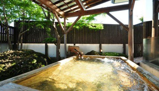 那須黒磯温泉 かんすい苑 覚楽(なすくろいそかんすいえんかくらく)
