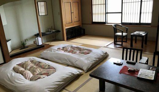 黒石温泉郷落合温泉 花禅の庄(くろいしおんせんきょうおちあいおんせんかぜんのしょう)