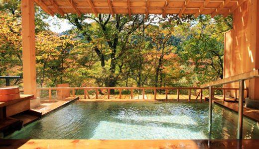 松倉温泉 悠の湯 風の季(まつくらおんせんはるかのゆかぜのとき)