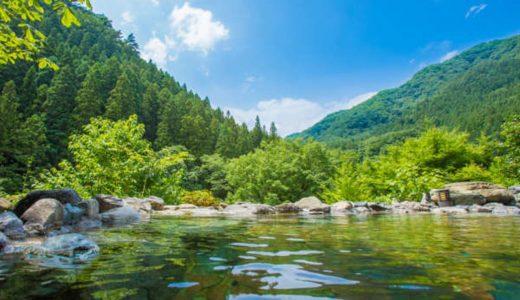 谷川温泉 檜の宿 水上山荘(ひのきのやどみなかみさんそう)