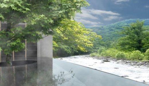 星野リゾート 奥入瀬渓流ホテル(ほしのりぞーとおいらせけいりゅうほてる)