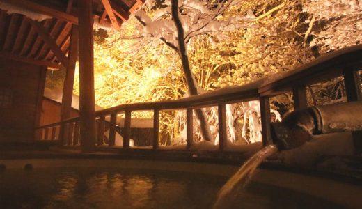 安比八幡平の食の宿 四季館 彩冬(あっぴはちまんたいのしょくのやどしきかんさいとう)