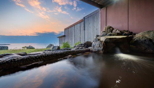 鯵ヶ沢温泉 ホテルグランメール 山海荘(あじがさわおんせんほてるぐらんめーるさんかいそう)