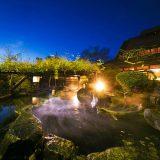 豆富懐石 猿ヶ京ホテル(とうふかいせきさるがきょうほてる)