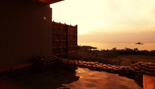 海と入り陽の宿 帝水(うみといりひのやどていすい)
