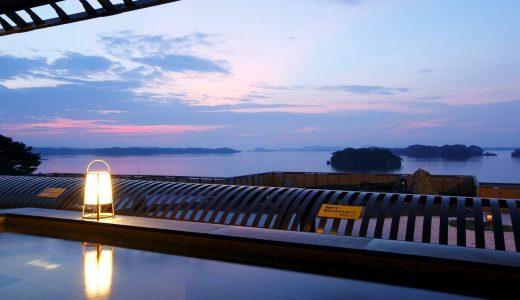 【他のブログより明快!GoTo】松島・気仙沼の宿泊ホテル・旅館7選