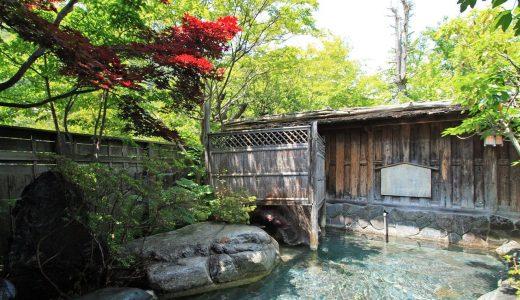 【他のブログより明快!GoTo】赤城・沼田・尾瀬の宿泊ホテル・旅館4選