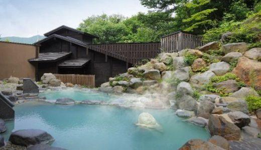 【他のブログより明快!GoTo】蔵王温泉の宿泊ホテル・旅館7選