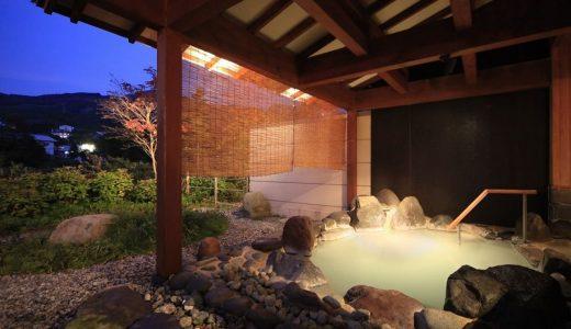 蔵王四季のホテル(ざおうしきのほてる)