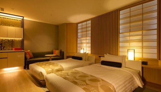 金沢東急ホテル(かなざわとうきゅうほてる)