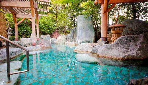 飛騨高山温泉 高山グリーンホテル(ひだたかやまおんせんたかやまぐりーんほてる)