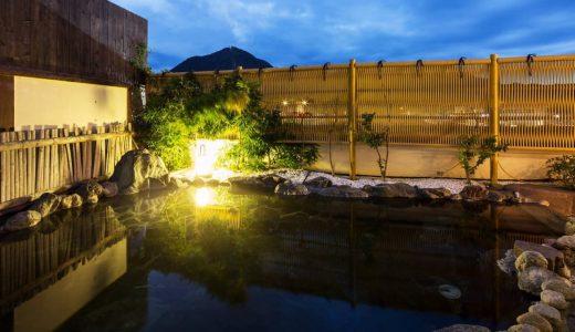 Villa Garden 石のや(ゔぃらがーでんいしのや)