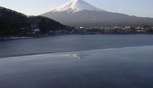 河口湖温泉 風のテラス KUKUNA(かわぐちこおんせんかぜのてらすくくな)