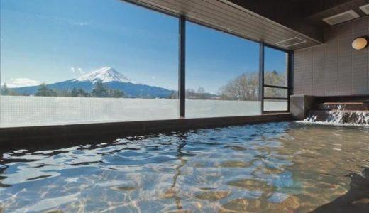 河口湖温泉 湯けむり富士の宿 大池ホテル(かわぐちこおんせんゆけむりふじのやどおおいけほてる)