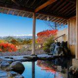 高山観光ホテル(たかやまかんこうほてる)