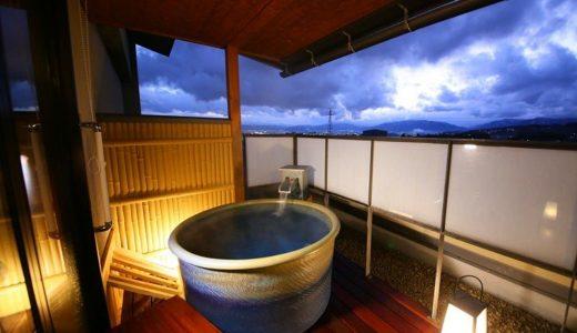 浅間温泉 ホテル玉之湯(あさまおんせんほてるたまのゆ)