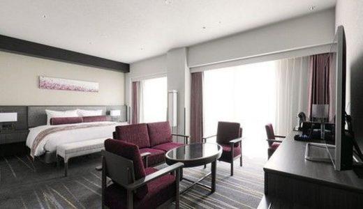 ダイワロイヤルホテルグランデ 京都(だいわろいやるほてるぐらんできょうと)