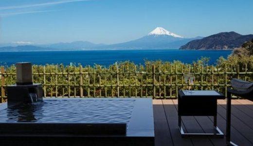 【他のブログより明快!2021年】土肥温泉の宿泊ホテル・旅館13選