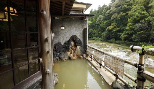 湯谷温泉 はづ別館(ゆやおんせんはづべっかん)