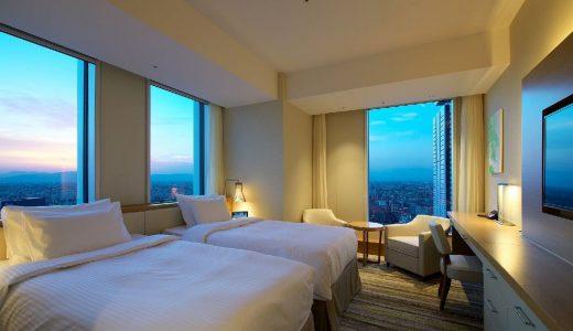 名古屋JRゲートタワーホテル(なごやじぇいあーるげーとたわーほてる)