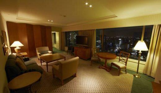 名古屋観光ホテル(なごやかんこうほてる)