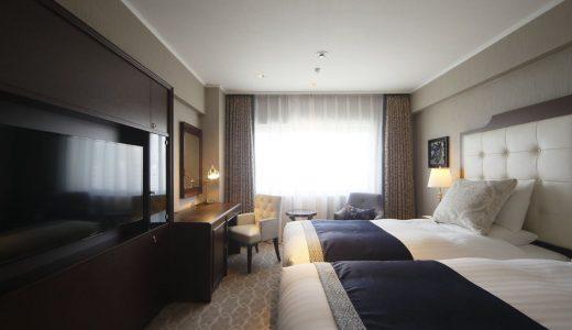 京都センチュリーホテル(きょうとせんちゅりーほてる)