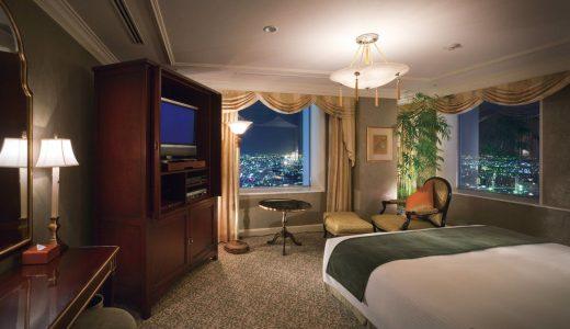 名古屋マリオットアソシアホテル(なごやまりおっとあそしあほてる)