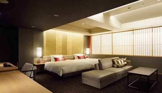 三井ガーデンホテル京都新町 別邸(みついがーでんほてるきょうとしんまちべってい)