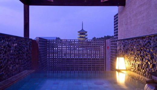 古都奈良の宿 飛鳥荘(ことならのやどあすかそう)
