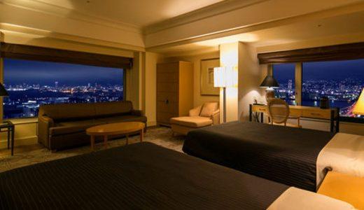 神戸ベイシェラトンホテル&タワーズ(こうべべいしぇらとんほてるあんどたわーず)