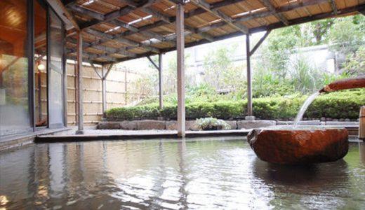 鳥取温泉 観水庭こぜにや(とっとりおんせんかんすいていこぜにや)