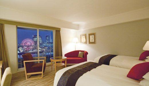 神戸メリケンパークオリエンタルホテル(こうべめりけんぱーくおりえんたるほてる)