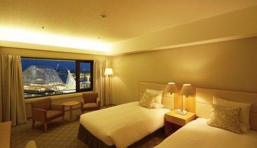 ホテルオークラ神戸(ほてるおーくらこうべ)