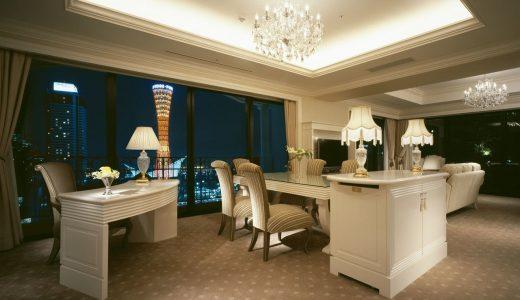【他のブログより明快!2021年】ポートアイランド・メリケンパークの宿泊ホテル・旅館6選