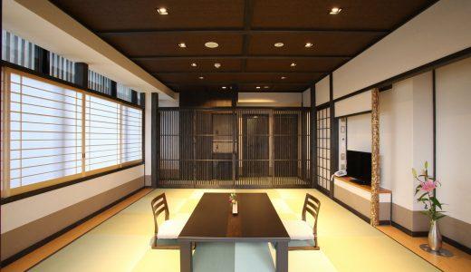 奈良町家 和鹿彩 別邸(ならまちやわかさべってい)