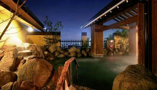 【他のブログより明快!2021年】愛媛県(道後温泉以外)の宿泊ホテル・旅館4選